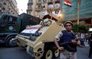 مقتل عميد مصري على يد مسلحين
