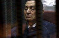 الطعن بحكم تبرئة حسني مبارك