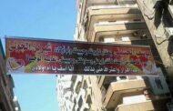 بالصورة: طرابلسي يعتذر من زوجته بـ