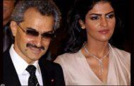 الوليد بن طلال ينفصل عن زوجته أميرة الطويل