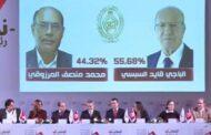 فوز الباجي قايد السبسي برئاسة تونس بفارق ضئيل عن المرزوقي