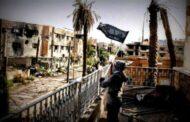 جديد داعش: إعتقال كل من يرتدي بنطالا