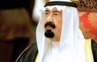 الملك عبدالله يعاني من التهاب رئوي