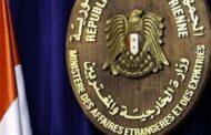 دمشق شامتة بباريس: الارهاب ارتد على داعميه