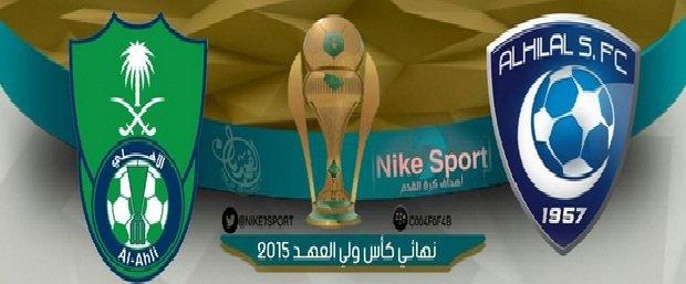 الهلال والأهلي يتواجهان بقمة نارية بنهائي كأس ولي العهد السعودي