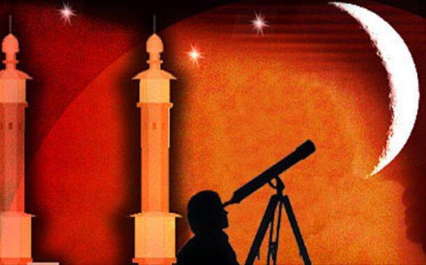 رمضان الخميس في جميع الدول العربية وفضل الله الاربعاء