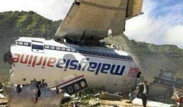 صاروخ روسي أسقط الطائرة الماليزية وقتل 300 بريئ