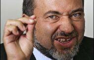 ليبرمان يدعو لمعاقبة السلطة الفلسطينية بقطع تمويلها