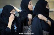 للمرة الأولى السعوديات يشاركن في الانتخابات