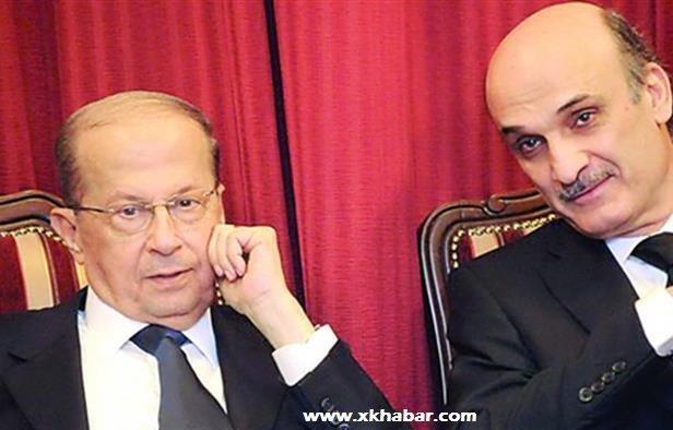 لحظة تاريخية في لبنان: جعجع يرشح عون للرئاسة رسميا