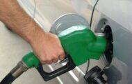 انخفاض البنزين لأدنى سعر منذ 16 عاما في لبنان