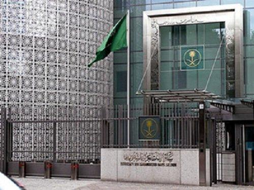 ايران تطلق اسم نمر النمر على الشارع الذي تقع فيه السفارة السعودية