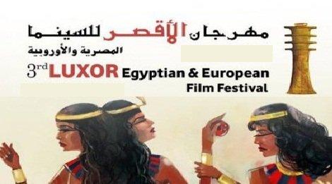 مهرجان الأقصر: فوز فيلم مغربي واخر تونسي بأبرز الجوائز