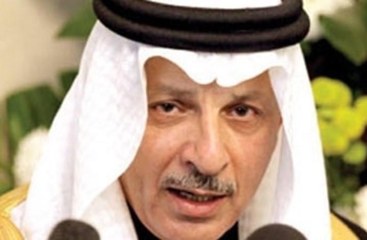 سفير السعودية يغادر مصر وسط حملة على المملكة