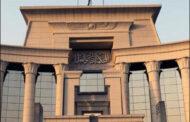 المحكمة الدستورية المصرية تبطل حق وزارة الداخلية بمنع التظاهر