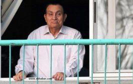 بالفيديو.. حسني مبارك يعود إلى منزله حرّا طليقا