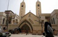 الهوية الكاملة لمنفذ هجوم كنيسة مارجرجس