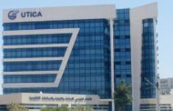 اتحاد الصناعة بتونس قلق من رفع سعر الفائدة