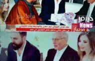 مفاجأة... تيم حسن يعقد قرانه على وفاء الكيلاني..ِشاهدوا الصور الأولى