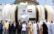 تأجيل أول محطة نووية اماراتية حتى 2018 بسبب الرخصة