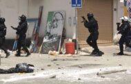 سلطات البحرين تعلن إعادة الوضع إلى طبيعته في الدراز