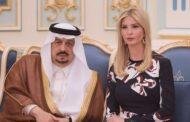 الشقراء ايفانكا ترامب جعلت السعودية والامارات تدفعان 100 مليون دولار
