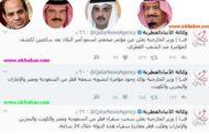 إليكم الدليل القاطع على اختراق وكالة قطر