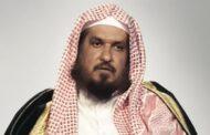 الكويت تصدر فتوى