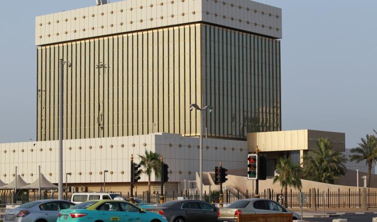 مصرف قطر المركزي: الاحتياطيات تكفي لمواجهة أي حصار