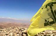 قيادي في حزب الله لـ