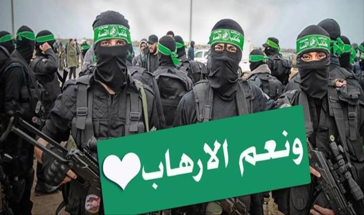 حماس تستنكر وصف سفير السعودية لها بالارهابية