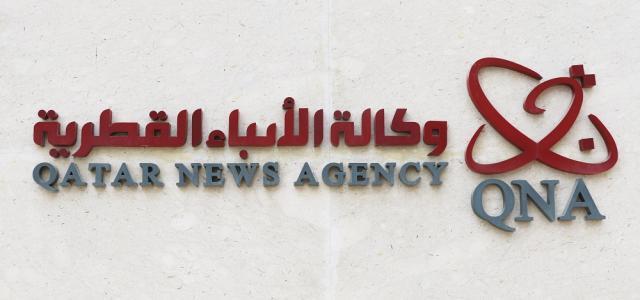 اميركا تتهم الامارات بقرصنة وكالة الانباء القطرية