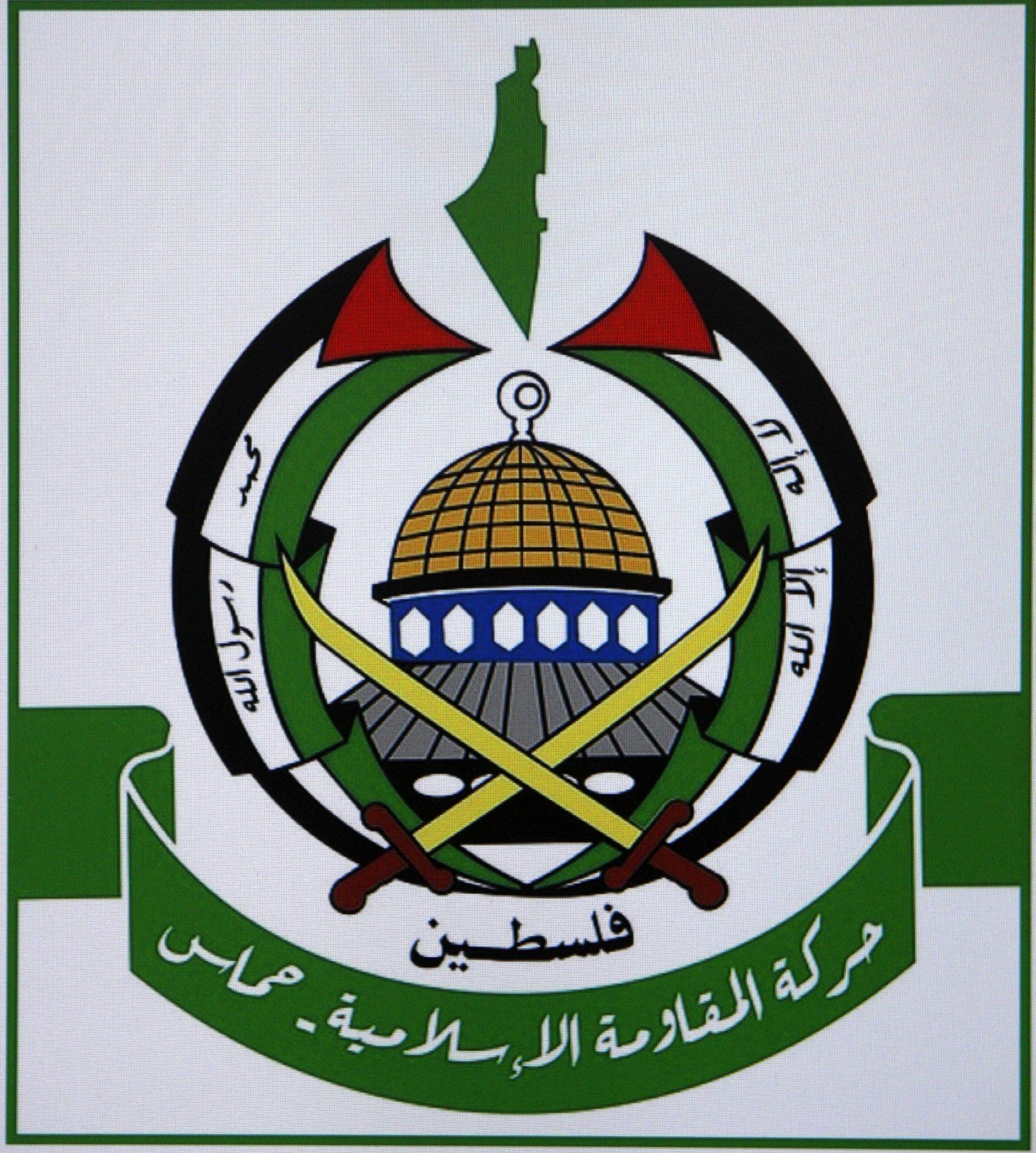 المحكمة الاوروبية تبقي حماس على لائحة الإرهاب