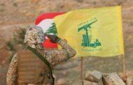 شكراً حزب الله لتطهير جرود لبنان