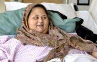 وفاة المصرية ايمان عبدالعاطي صاحبة النصف طن