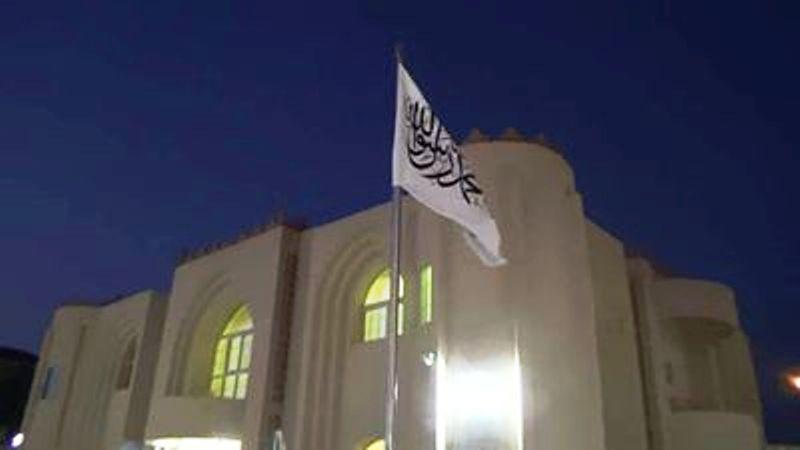 اميركا تطلب من قطر إغلاق سفارة طالبان في الدوحة