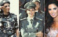 كبسة لايك تطيح بالرائد سوزان الحاج أقوى امرأة في لبنان
