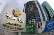 كم دفعت قطر لتلميع صورتها في الإعلام ؟