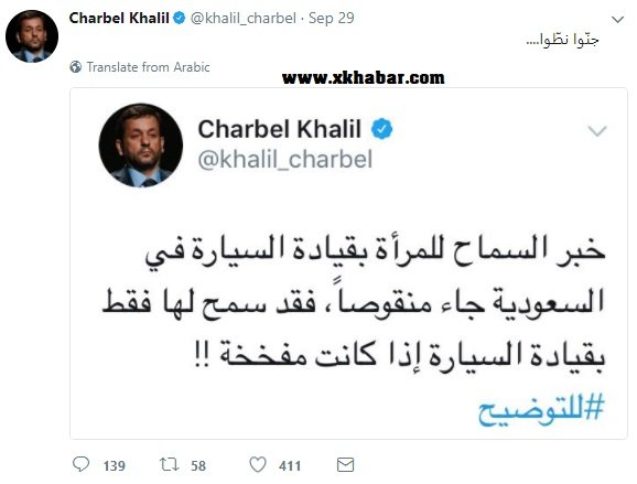 charbelll