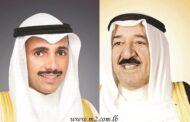 أمير الكويت يُثمّن موقف مرزوق الغانم في اليونيسكو
