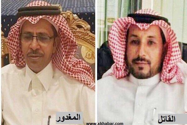 تفاصيل جريمة مقتل رئيس بلدية القرى السعودية بمكتبه