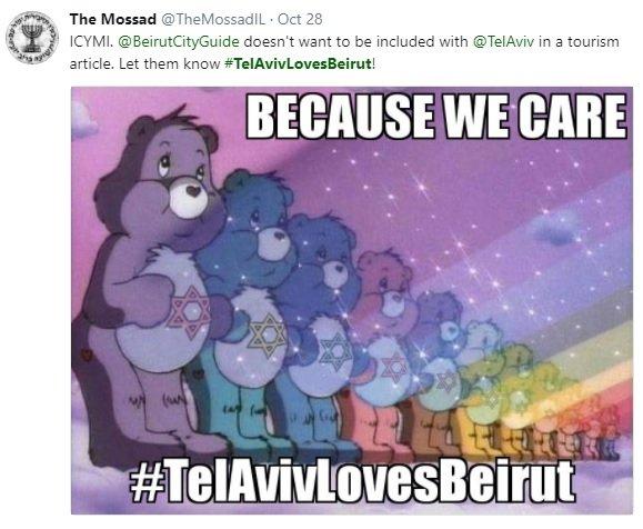 هاشتاغ #TelAvivLovesBeirut يشعل الحرب على تويتر