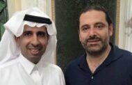 سعد الحريري مواطن سعودي تم تجريده من حصانته اللبنانية
