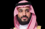 محمد بن سلمان: سنحبس كل امير او وزير تورط بالفساد