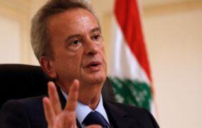 حاكم مصرف لبنان: تأثير الازمة على الاقتصاد محدود