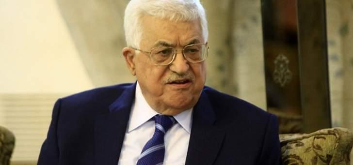 محمود عباس يصل الرياض للقاء خادم الحرمين وولي العهد