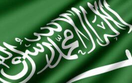 بالفيديو.. قائمة الامراء الذين تم اعتقالهم في السعودية
