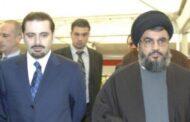 حزب الله يقترح هذه الحكومة الجديدة