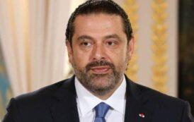 سعد الحريري يصل لبنان بعد زيارته مصر