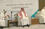 هجوم شعبي على وزير التعليم السعودي بعد تصريحاته